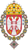 The Royal Family of Serbia