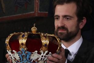 HRH Hereditary Prince Peter