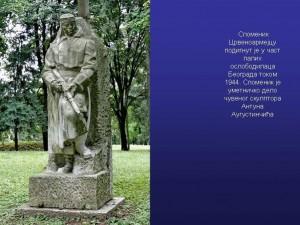 simboli_cir (14)