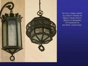 simboli_cir (16)