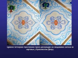 simboli_cir (19)