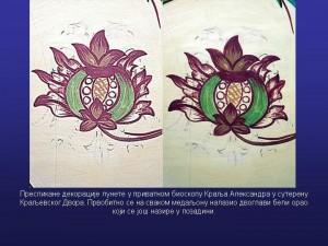 simboli_cir (21)