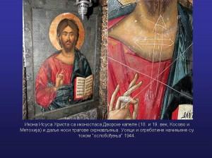 simboli_cir (25)