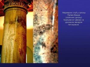 simboli_cir (3)