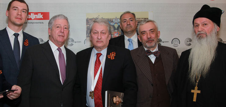 Mr Michail Vladimirovich Degtjarov, member of the Russian Duma, His Royal Highness Crown Prince Alexander II and Dr Leonid Reshetnikov, director of the Russian Institute for Strategic Studies