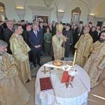 """Sua Santidade o Patriarca Irinej abençoa o bolo """"Slava"""" no Salão Azul do Palácio Real"""