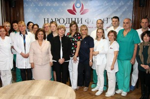 "Her Royal Highness Crown Princess Katherine with Prof. Dr Snezana Rakic, acting director of Gynecology Obstetrics Clinic ""Narodni Front"", Mrs Kathy Fanslow, President of the Lifeline Chicago Humanitarian Organization and doctors and nurses from the Clinic"