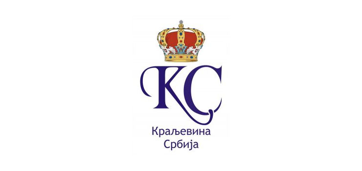 Kingdom Of Serbia Association First Congress And Ceremony 27 March