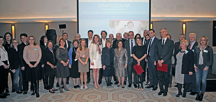 "Participants of the symposium ""Current trends in the treatment and rehabilitation of hearing loss and deafness"""