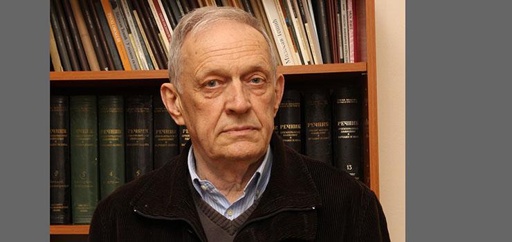 Milosav Tesic