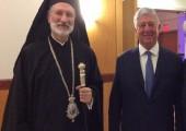 His Grace Bishop Irinej of Eastern America and HRH Crown Prince Alexander