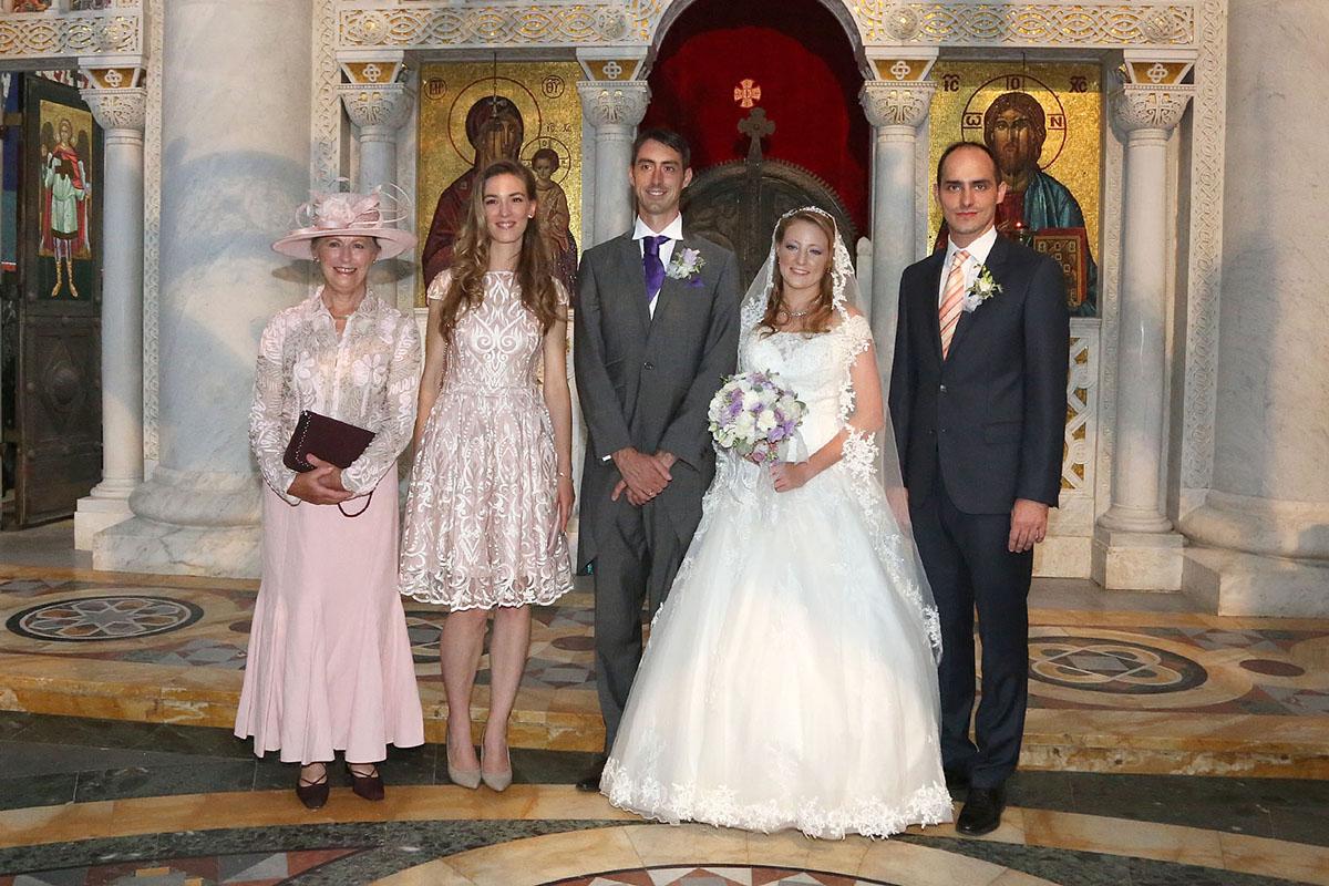 Australian serbian wedding