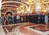 """Exhibition """"Serbia and Russia in the Great War"""" in the crypt of the Saint Sava Temple"""