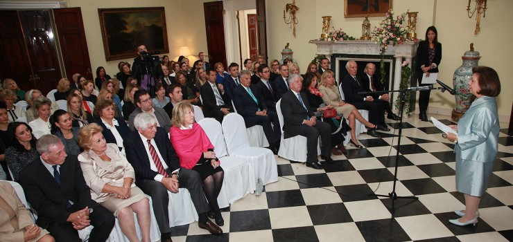 HRH Crown Princess Katherine at the humanitarian event at the White palace