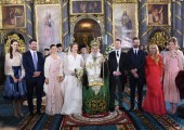 Sol de Medina y Orleans-Braganza, HRH Prince Alexander, HRH Crown Princess Victoria of Sweden, HRH Princess Danica, His Holiness Patriarch Irinej, TRH Prince Philip and Prince Peter, Alison, Their Royal Highnesses's daughter Alison, Luna de Medina y Orleans-Braganza