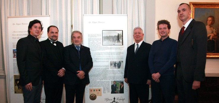 HRH Crown Prince Alexander, HE Mr. Vladimir Gasparic, Ambassador of Slovenia and authors of the exhibion