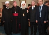 Efendi Sead Nasufovic, Reis-ul-ulema of Islamic community of Serbia, Roman Catholic Archbishop of Belgrade Monseigneur Stanislav Hocevar, His Holiness Irinej the Serbian Patriarch, HRH Crown Prince Alexander and the Great Rabi Isak Asiel