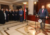Official ceremony of Republika Srpska Day