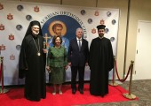 TRH Crown Prince Alexander and Crown Princess Katherine, His Grace Bishop Irinej of the Serbian Orthodox Diocese of Eastern America and Reverend Dr. Vasilije Vranic