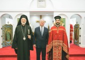 HRH Crown Prince Alexander, His Grace Bishop Irinej of the Serbian Orthodox Diocese of Eastern America and Reverend Dr. Vasilije Vranic