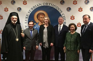 TRH Crown Prince Alexander and Crown Princess Katherine, His Grace Bishop Irinej of the Serbian Orthodox Diocese of Eastern America, Her Excellency Mrs. Zeljka Cvijanovic, Prime Minister of the Republic of Srpska, Mr. Vladimir Marinkovic, Vice President of the Serbian Parliament and Мr. Meho Mahmutovic, State Secretary at the Ministry of Health