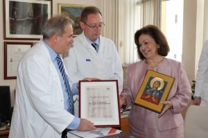 Posebna zahvalnica za Nj.K.V. Princezu Katarinu od Kliničko-bolničkog centra Zemun