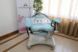 "New obstetric delivery table for the Obstetrics and Gynecology Clinic ""Narodni Front"""