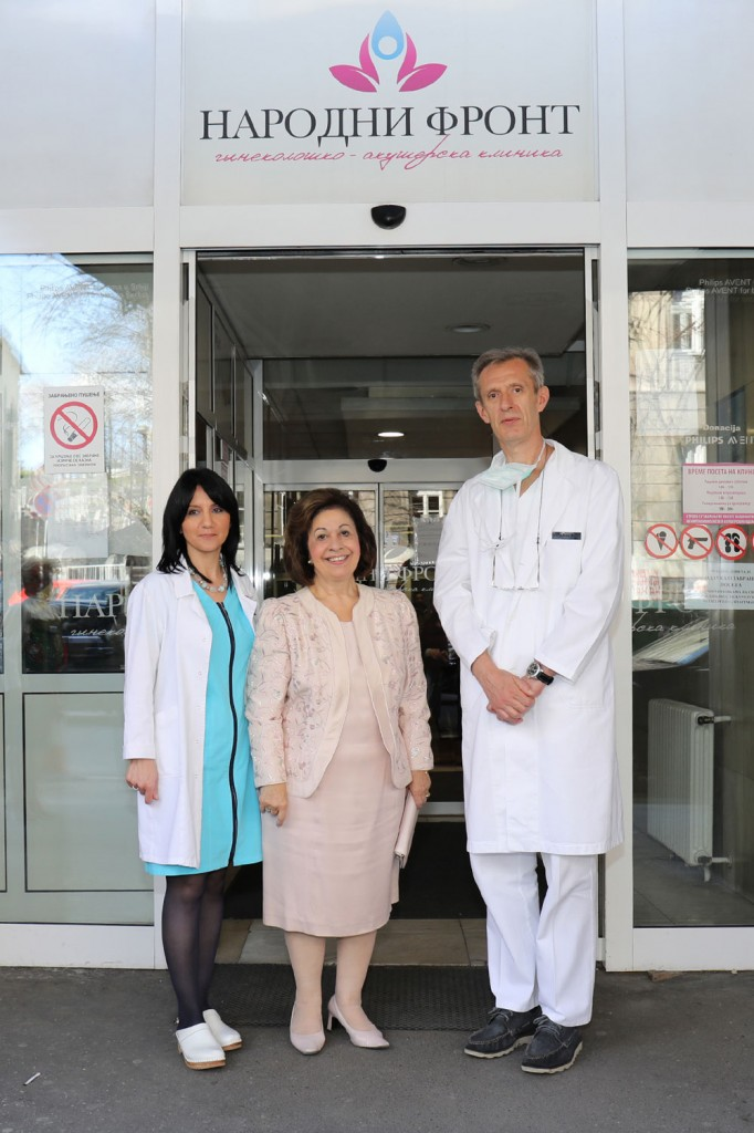 "HRH Crown Princess Katherine, Prof. Dr. Zeljko Mikovic and ""Narodni Front"" clinic's chief nurse"
