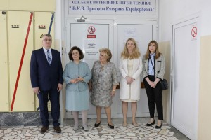 Mr. Jugoslav Celikovic, HRH Crown Princess Katherine, Mrs. Betty Roumeliotis, Mrs. Daniela Celikovic and Mrs. Sylvie Milosevic