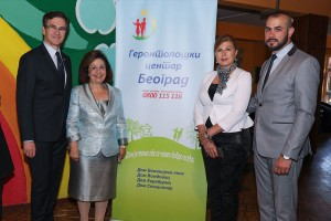 Mr. Nenad Neric, HRH Crown Princess Katherine, Mrs. Suzana Misic and Mr. Ivan Jezdic