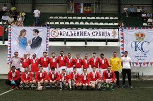 Екипа тима Удружење Краљевина Србија