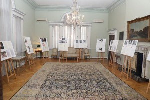 "Exhibition ""Royal Letters"""