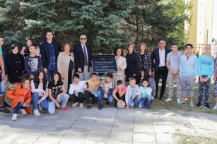 "The official opening of the playground at the home for children without parental care ""Jovan Jovanovic Zmaj"""