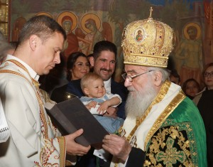 Christening of Prince Stefan