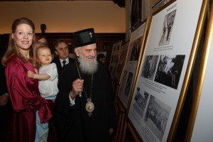 "His Holiness Serbian Patriarch Irinej, together with TRH Princess Danica and Prince Stefan, watch the exhibition ""Royal Ceremonies"""