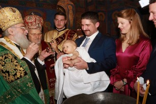 Крштење Принца Стефана