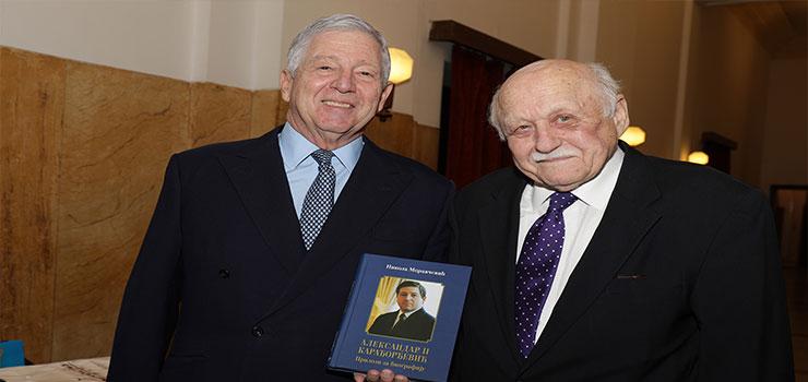 HRH Crown Prince Alexander and Prof. Dr. Nikola Moravcevic