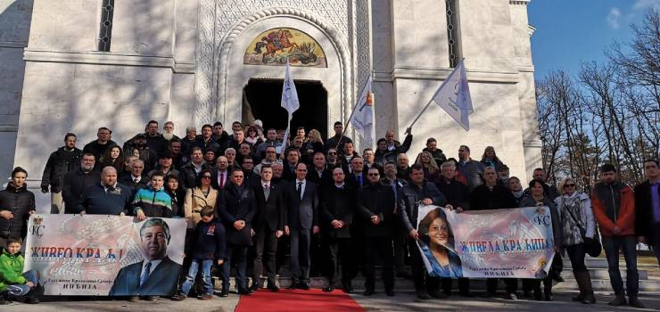 Statehood Day marking at St. George church in Oplenac